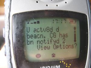 Image: SMS screen 1