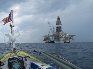 """Image: The first oil platform I encountered near the """"Green Canyon"""" area."""